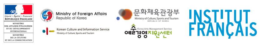 Année France-Corée 2015/2016